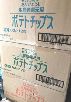 ポテトチップスを箱買いしたような写真