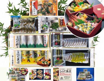 ふるさと納税でもらえる酢〆の魚