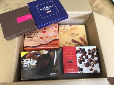 ふるさと納税でもらったロイズのチョコレート