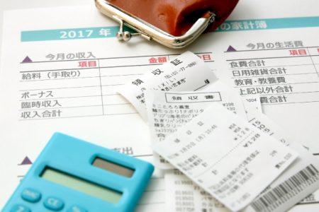 家計簿の集計