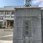 大阪造幣局本局
